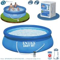 Piscina Intex Easy Set 305x76 cm con Depuradora Ref 56922