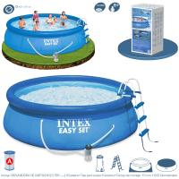 Piscina Intex Easy Set 457x107 cm Set Completo Ref 54908